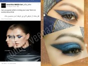 Re-creation Mode- Blue Dramatic Eyes
