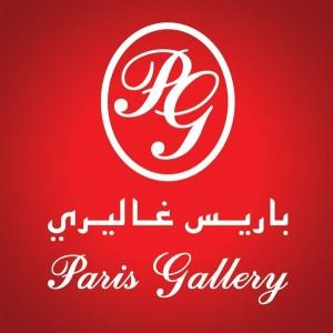 parisgallery-1355052689_600